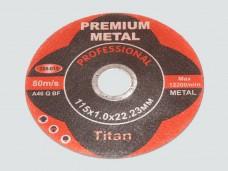 Диск отрезной по металлу PREMIUM 115*1.0*22.23мм (ув.ресурс на 50%)