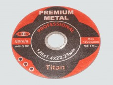 Диск отрезной по металлу PREMIUM 125*1.4*22.23мм (увелич.ресурс на 50%)