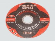 Диск отрезной по металлу PREMIUM 125*0.8*22.23мм (увелич.ресурс на 50%)