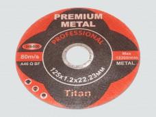 Диск отрезной по металлу PREMIUM 125*1.2*22.23мм (ув.ресурс на 50%)