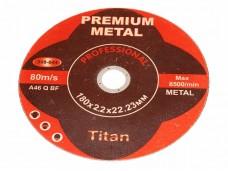 Диск отрезной по металлу PREMIUM 125*1.2*22.23мм (ув.ресурс на 50%) Ж.Б.