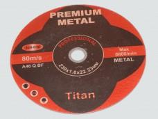 Диск отрезной по металлу PREMIUM 230*1.6*22.23мм (ув.ресурс на 50%)