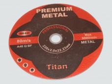 Диск отрезной по металлу PREMIUM 230*2.0*22.23мм (увелич.ресурс на 50%)
