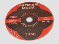 Диск отрезной по металлу PREMIUM 230*2.5*22.23мм (ув.ресурс на 50%)