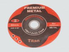 Диск отрезной по металлу PREMIUM 150*1.8*22.23мм (ув.ресурс на 50%)