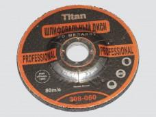 Диск шлифовальный по металлу PREMIUM 125x6.0x22.23мм