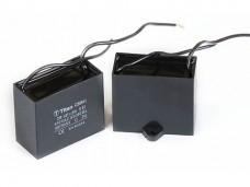 2мкф 450VAC 5% 38х15х25mm CBB61-A гиб. выв. конденсатор