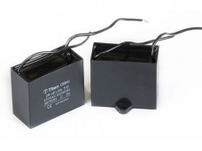 4мкф 450VAC 5% 47х17х28mm CBB61-A гиб. выв. конденсатор