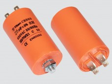 25мкф 450VAC 5% 40x70mm CBB60-E 4 КЛЕММЫ+БОЛТ конденсатор mini